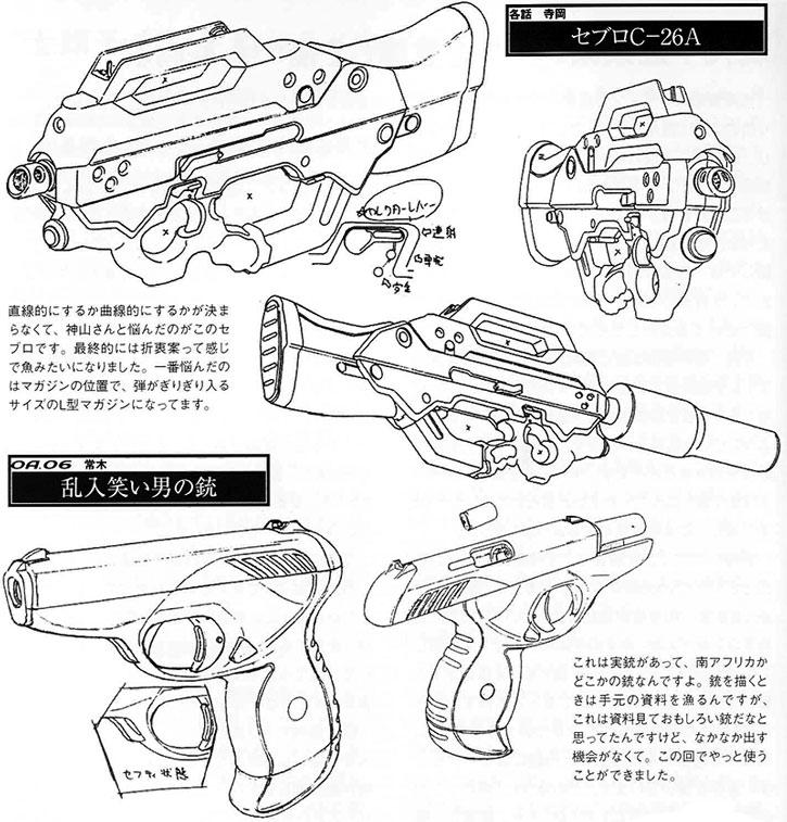 Major Kusanagi's usual Seburo guns