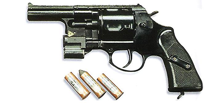 GNOM revolver shotgun