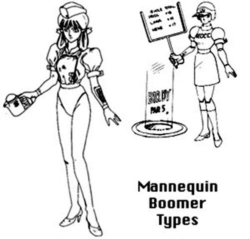 Manequin Boomer robot (Bubblegum Crisis)