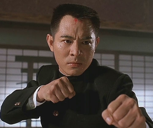 Chen Zhen (Jet Li in Fist of Legend) ready to fight
