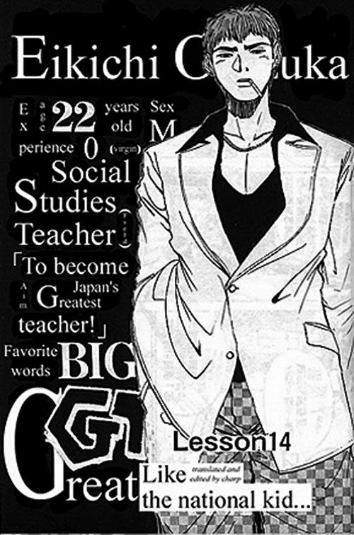 Great Teacher Onizuka chapter splash page