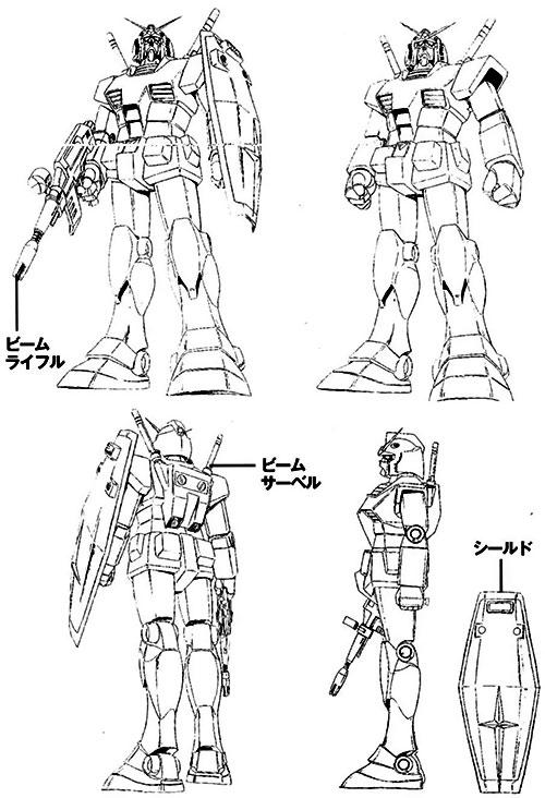 Gundam RX 78 schematics 1/2