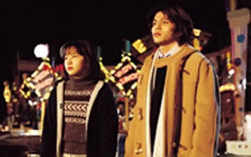 Junko Aoki (Miyuki Mizabe in Firestarter aka Pyrokinesis) and a friend