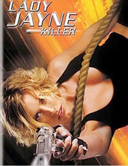 Jayne Ferre (Julie Dupage in Lady Jayne)