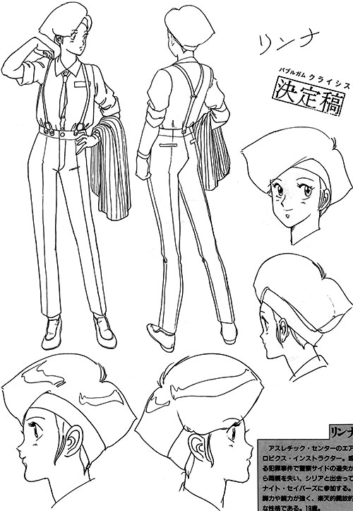 Linna Yamazaki of the Knight Sabres (Bubblegum Crisis) model sheet