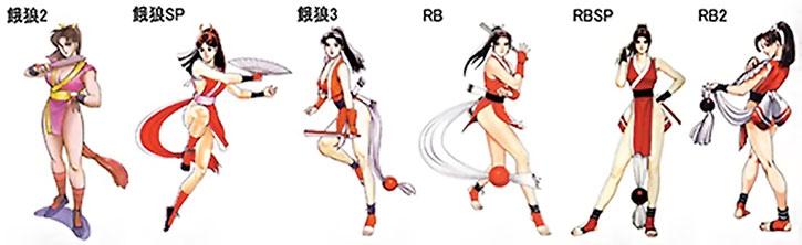 Resultado de imagen para mai shiranui 94