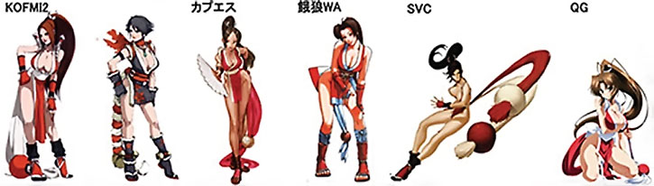 Mai Shiranui mini-gallery part 1