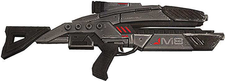 Avenger assault rifle