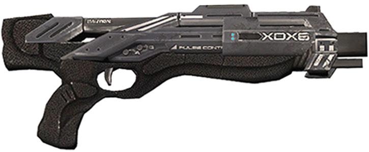 Katana shotgun