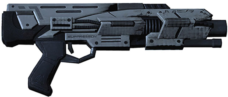 Scimitar shotgun