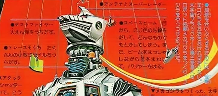 Technical illustration for Mechagodzilla from a Japanese magazine, red background