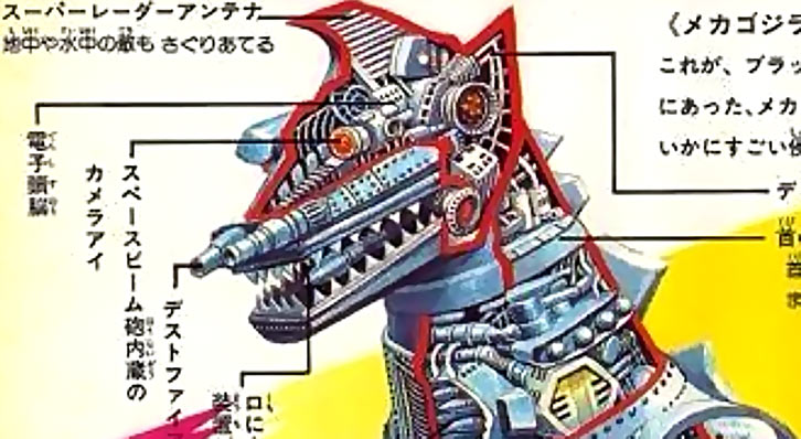 View of Mechagodzilla's inner systems, from a Japanese magazine