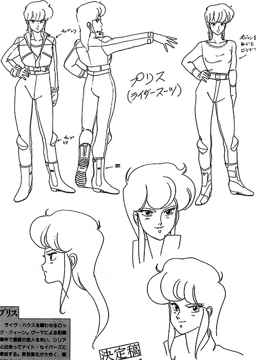 Priss Asagari of the Knights Sabre (Bubblegum Crisis) model sheet