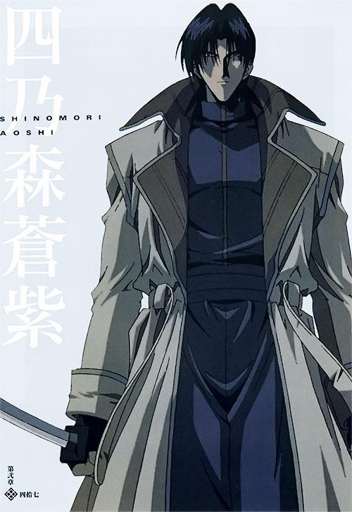 Shinomori Aoshi (Rurouni Kenshin)
