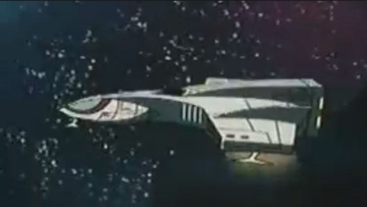 Space Ghost's space cruiser (Space Stars design)