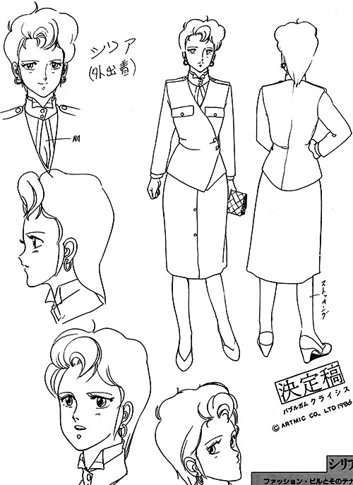 Sylia Stingray (Bubblegum Crisis) model sheet
