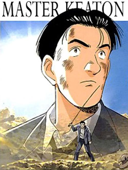 Taichi Hiraga Master Keaton