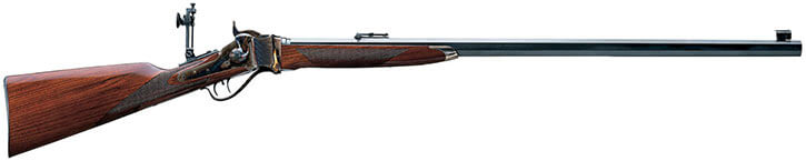 Sharps buffalo rifle