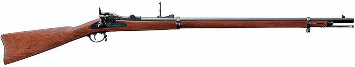 Springfield trapdoor rifle