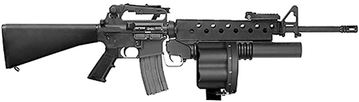 Fictional grenade launcher