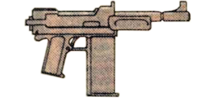 SHIELD machine pistol (Marvel comics)
