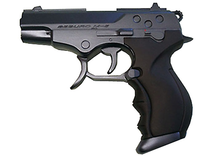 Seburo M5 pistol from Ghost in the Shell